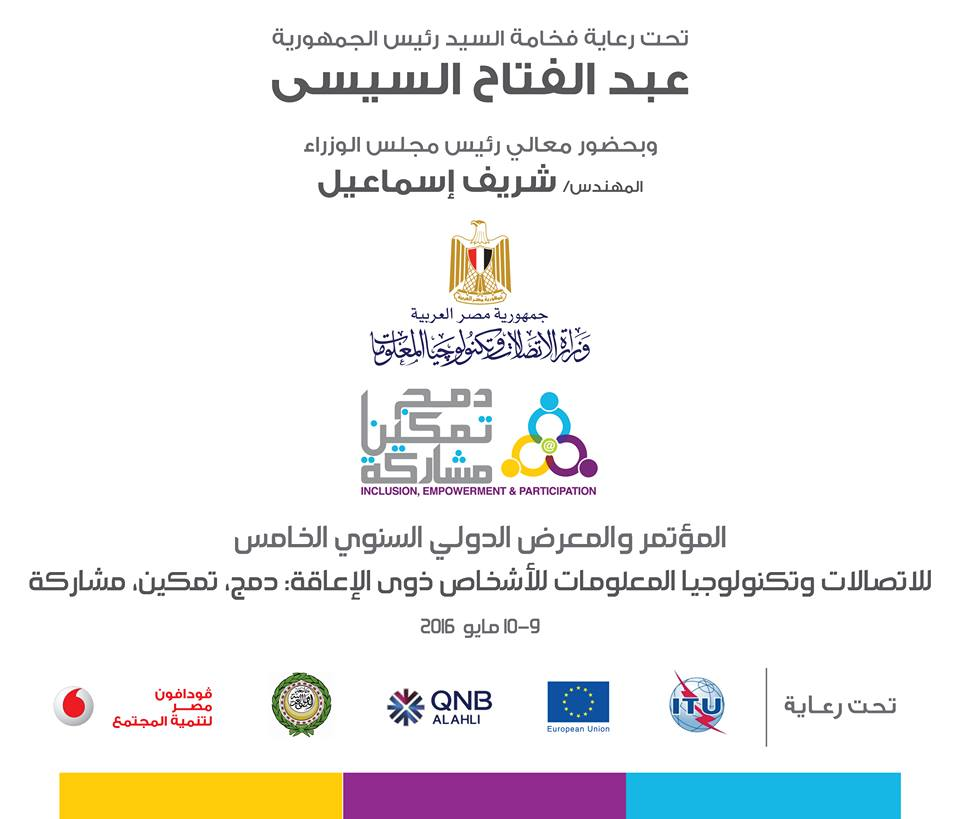 The 5th International Annual Conference and Exhibition on Communications and Information Technologies for Persons with Disabilities: Recommendations