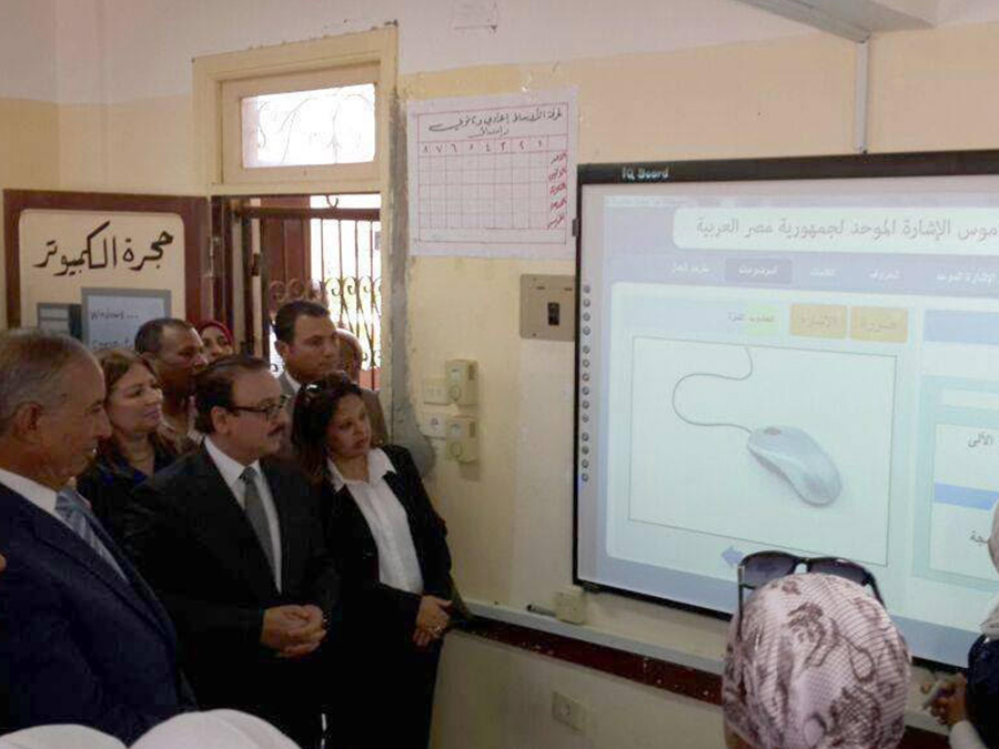 The opening of the School of Education intellectual, and Amal School for the Deaf and Hard of Hearing Persons with Disabilities in Hurghada